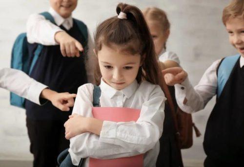 Унижения от одноклассников