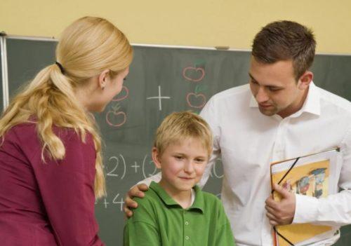 Связь учителя и ребенка