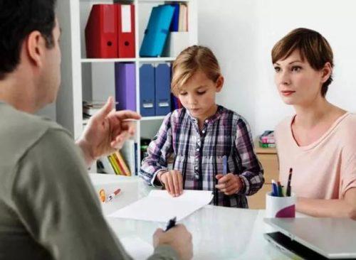 Вызов родителей в школу